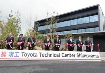 Toyota chi tới chục ngàn tỷ để mở đường đua Nurburgring riêng tại Nhật Bản