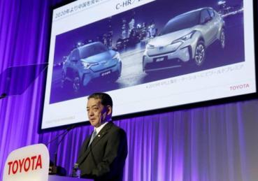 Toyota đặt mục tiêu bán khoảng 5,5 triệu ôtô điện vào năm 2025